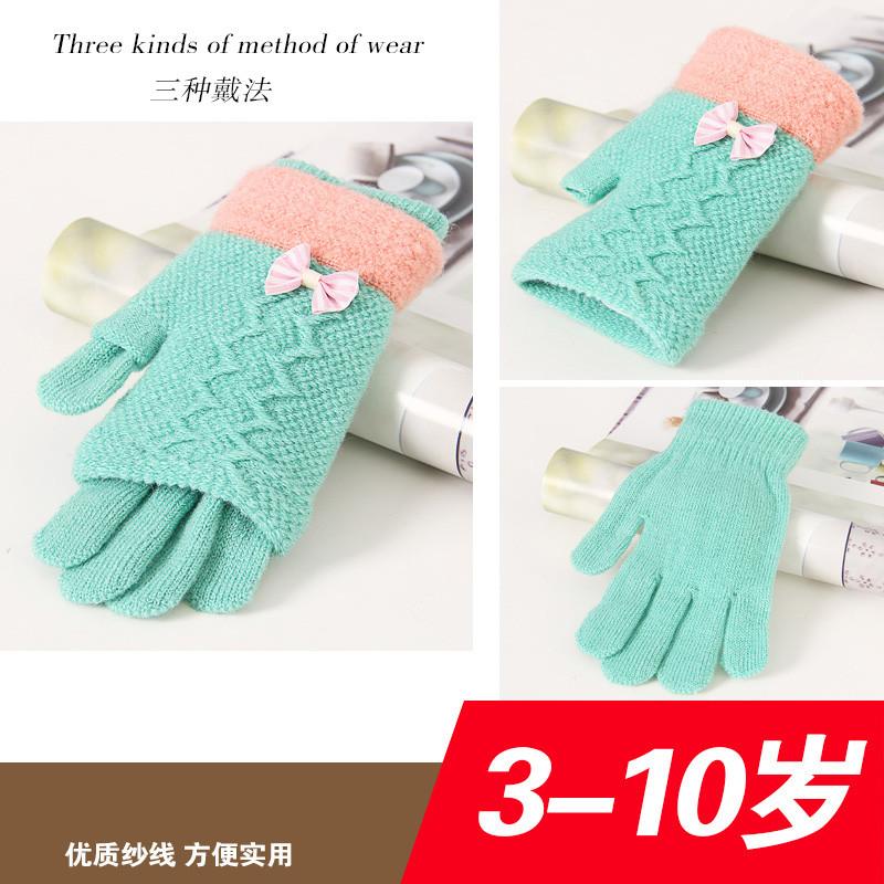 特价女孩子手袜淑女可爱厚实保暖毛线儿童手套男童小学生五指冬天时尚