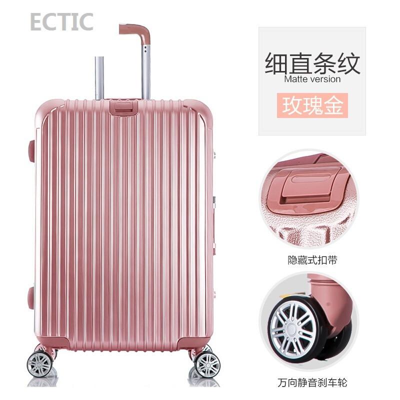 密码箱拉杆箱万向轮旅行箱婚庆行李箱20寸24寸28寸女玫瑰金带挂扣带图片