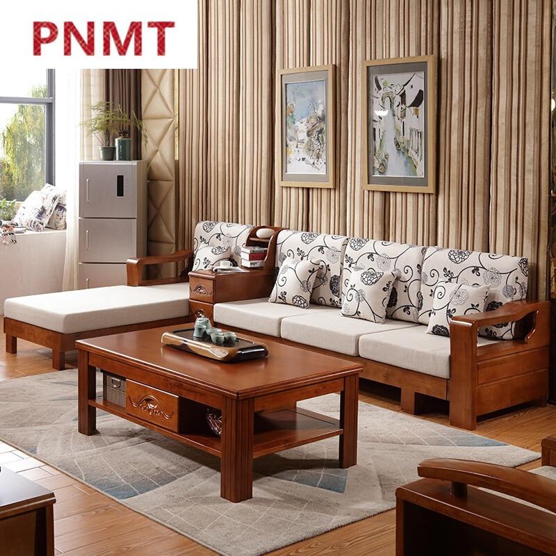 pnmt现代中式全实木沙发床组合客厅转角贵妃布艺橡木沙发储物小户型人