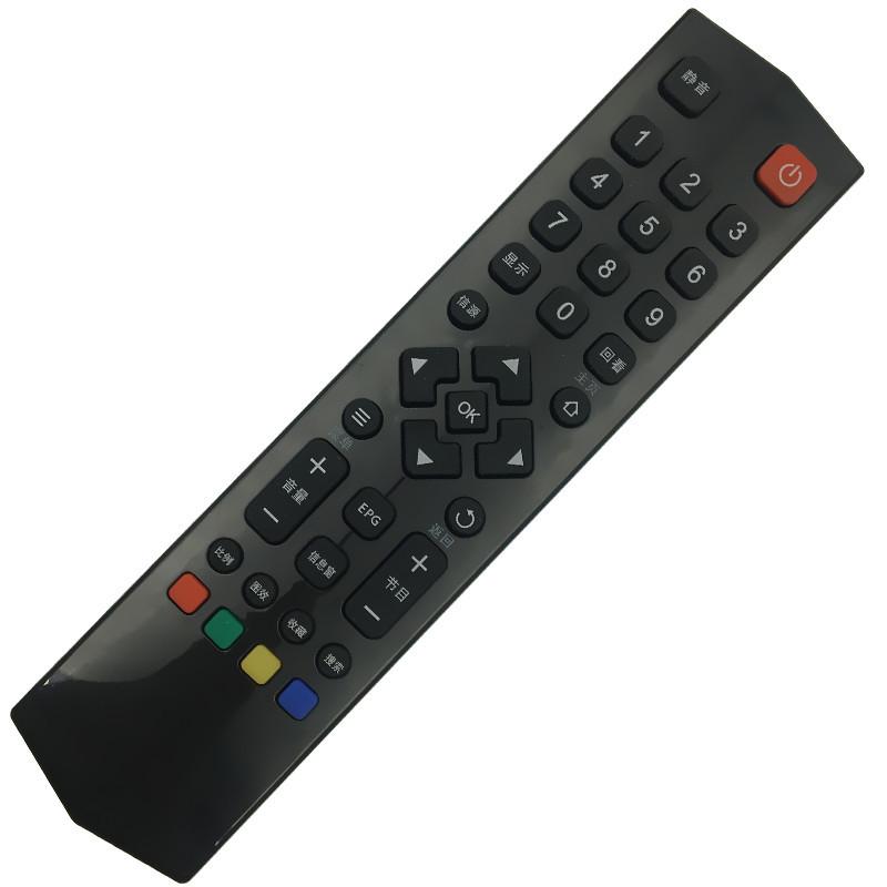 佳业通遥控适用于tcl爱奇艺智能液晶电视机遥控器rc260jc14 b48a558u