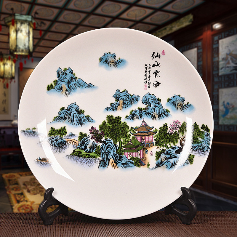 酒柜看盘座盘工艺品摆设陶瓷装饰盘子摆件家居艺术品摆件-粉彩仙山图片