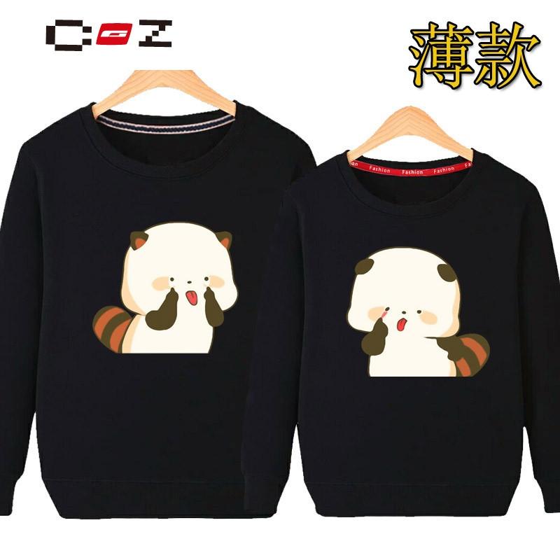 CZ男女键盘微信表情萌二情侣潮流卫衣服薄品牌表情包冒奶图片