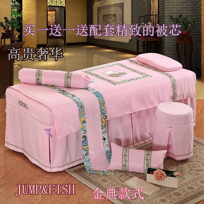 促欧式美容床罩四件套美容院专用高档丝绒麻韩式按摩床罩浅蓝色竹节麻
