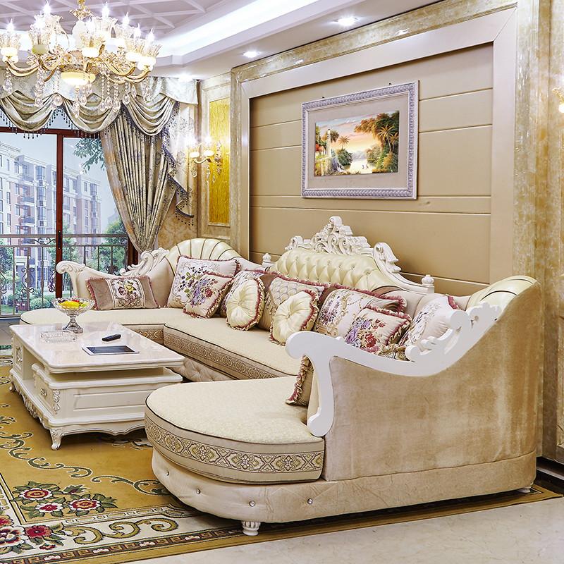 布艺沙发 欧式沙发 u型转角双贵妃组合大户型奢华客厅整装皮左右沙发