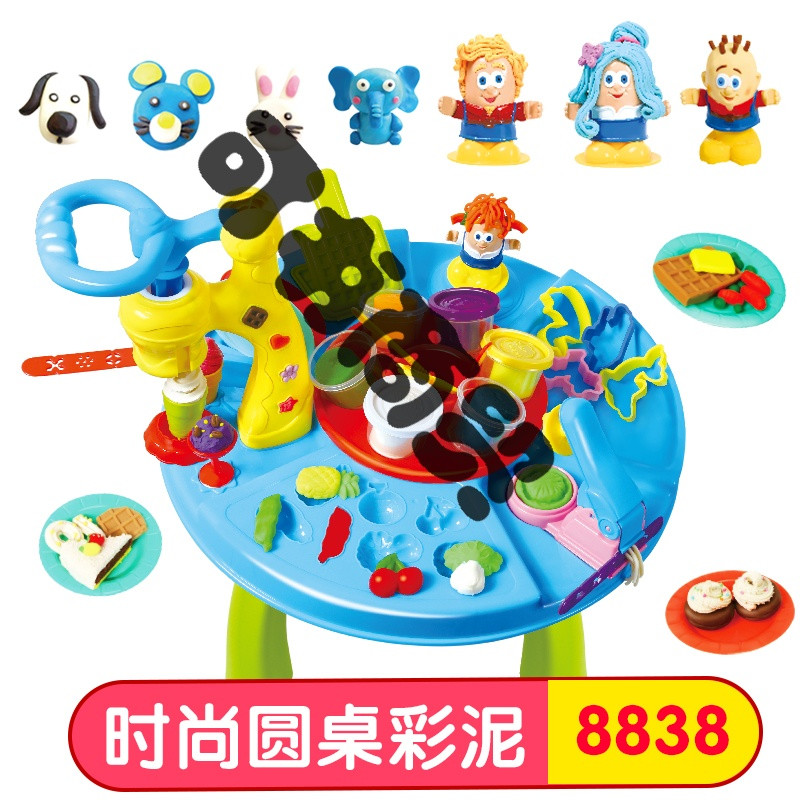 模具工具diy像皮泥益智黏土制作玩具_1 经典冰淇淋 烧烤机 摩天轮糖果