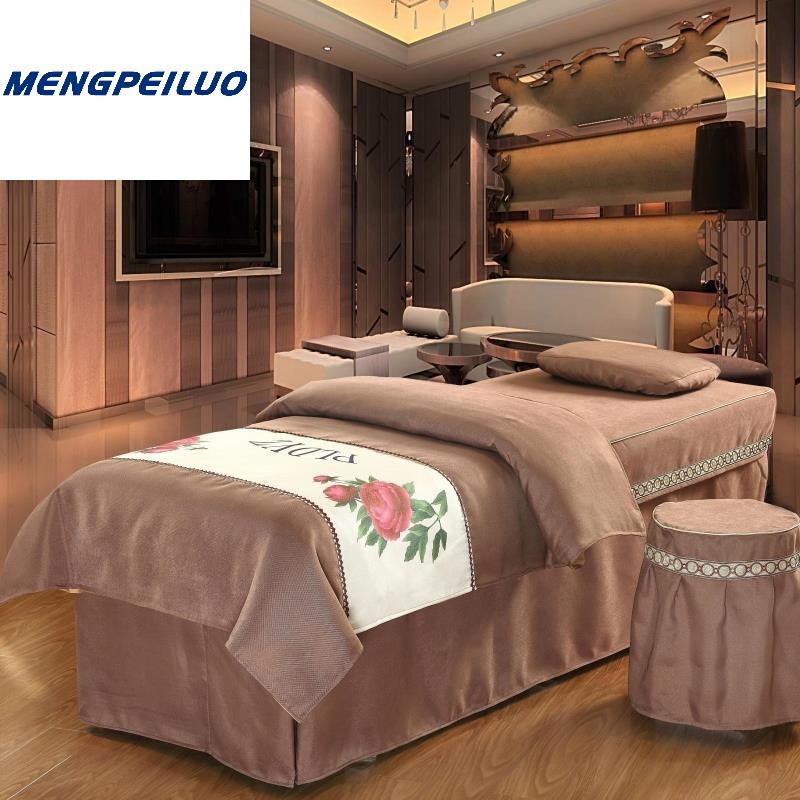 c欧式美容床罩四件套美容院专用推拿理疗纯色按摩床套通用vw999深蓝月