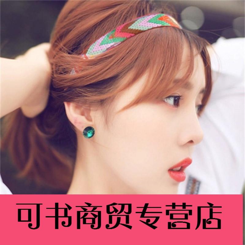 可书波西米亚发带运动发带甜美发饰品女日韩版简约发圈气质宽洗脸发箍