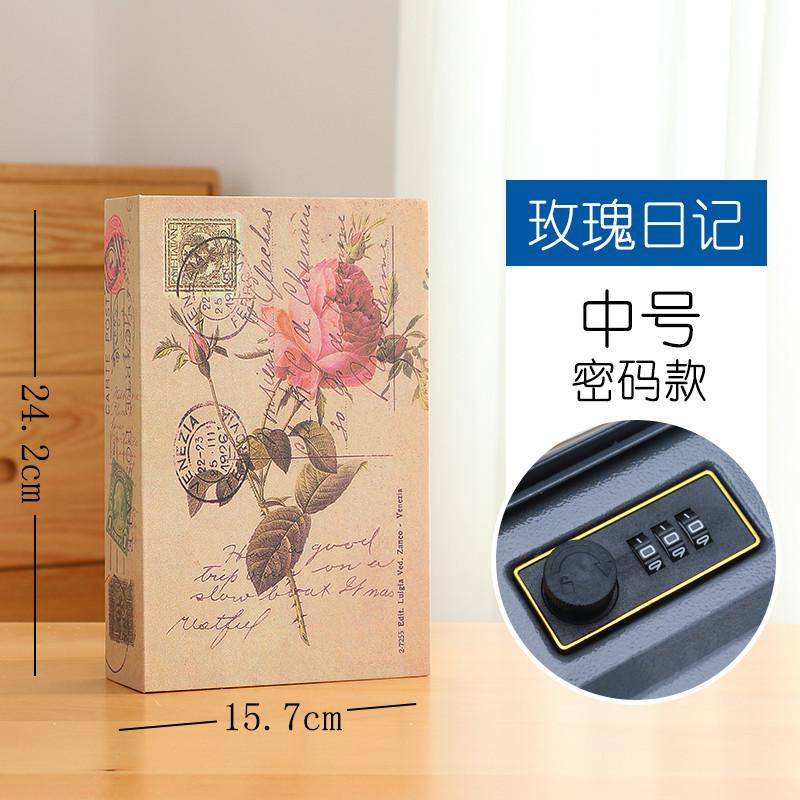 卓品佳猪场保险箱存钱罐带锁收纳设备密码储蓄散热盒子书本图片