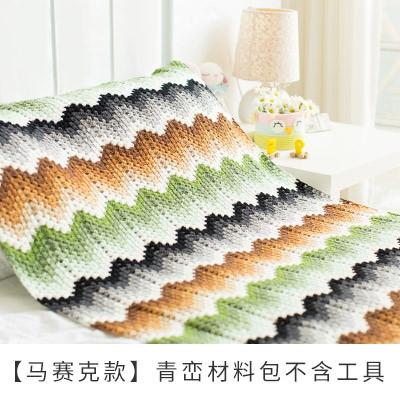 新妈咪手作毛线编织波浪彩虹毯子宝宝手工盖被diy视频
