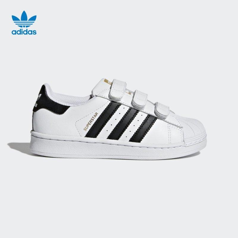 阿迪达斯经典三叶草 (adidas originals) superstar系列运动鞋