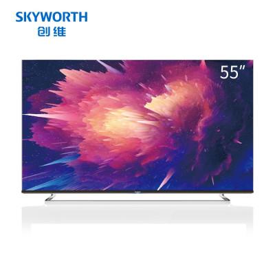 创维 Skyworth MAX TV 55Q6A 55英寸 4K超高清智能液晶电视机