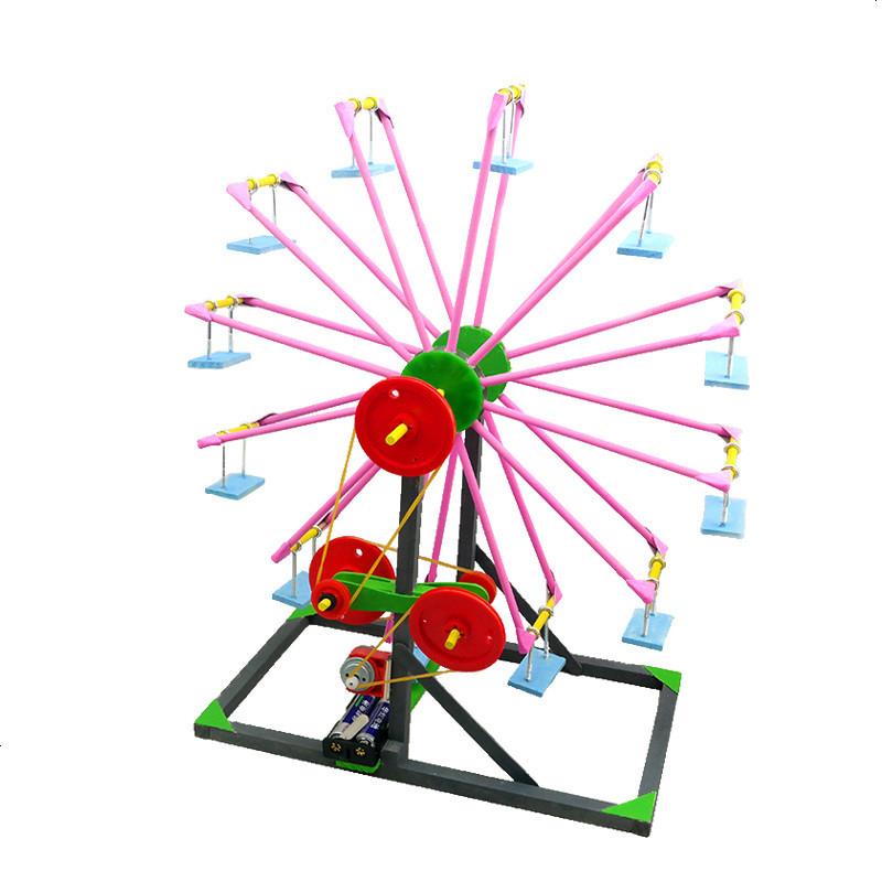 中小学生摩天轮高科技手工小制作小发明 物理科学实验
