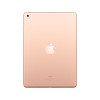 Apple iPad 第六代 2018年款9.7英寸128G Wifi版 金色 MRJP2CH/A