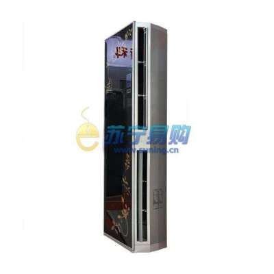 新科空调KFRD 50LWPF Y 家用柜机
