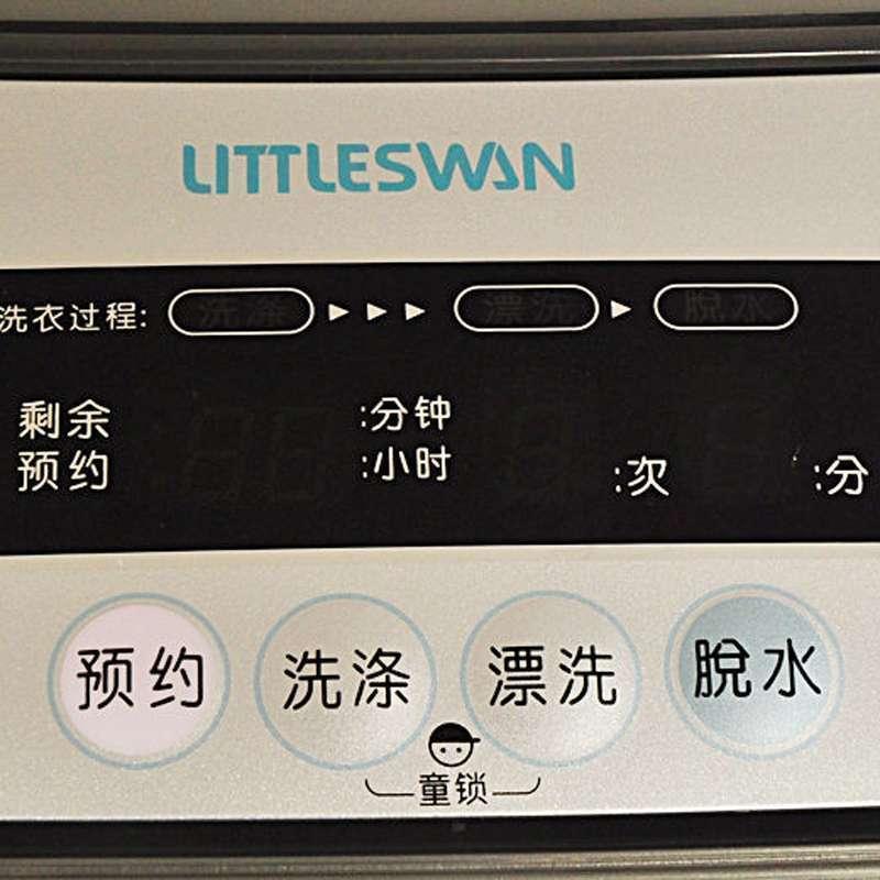 小天鹅洗衣机xqb60-3288cl(银)