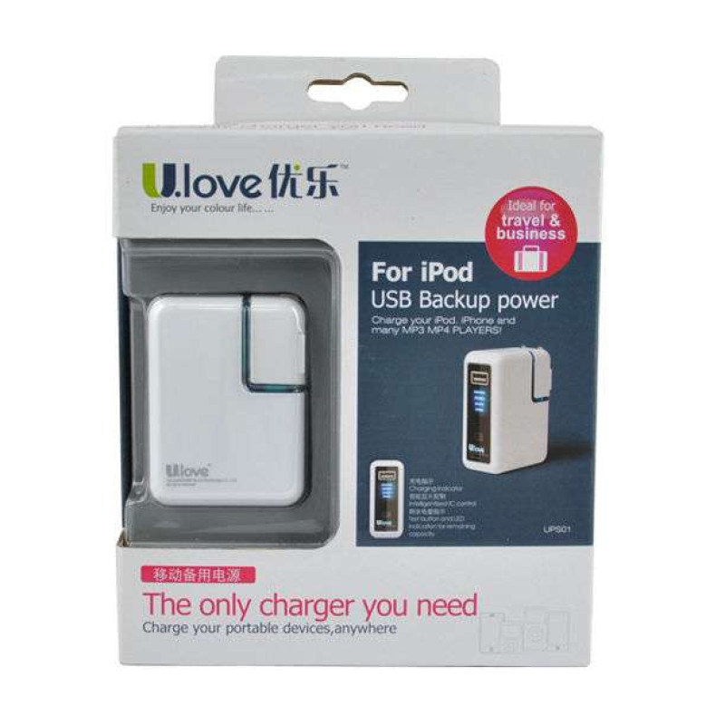 乐USB充电器UPS01B 移动备用电源