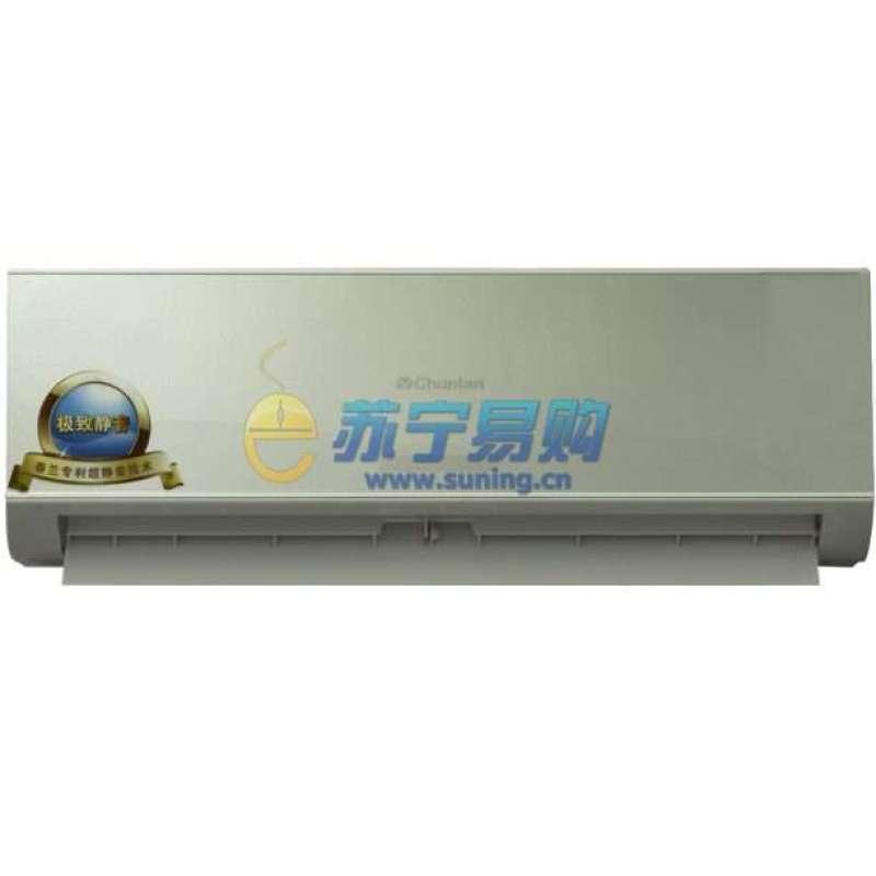 春兰空调kfr-32gw/az1dwa-e1(冷静灰)【报价