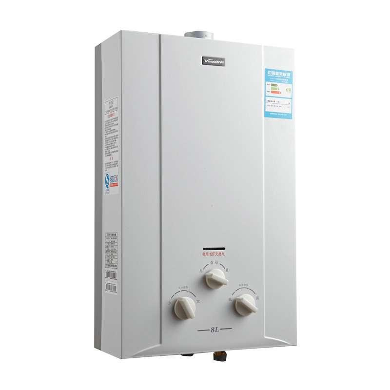 万和燃气热水器jsq13-6
