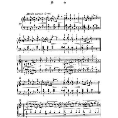 布格缪勒钢琴进阶练习25首作品100图片