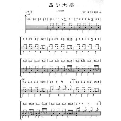 我是小叮咚钢琴谱赵木曲