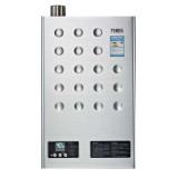 万家乐燃气热水器LJSQ18-10U1(拉丝天然气)