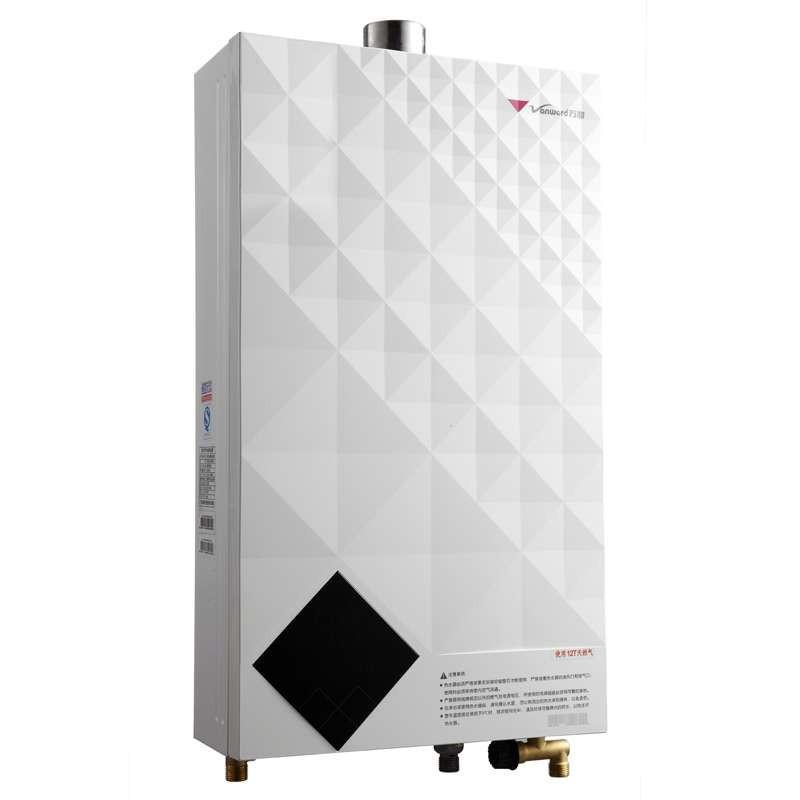 万和燃气热水器jsq20-12sv56【报价