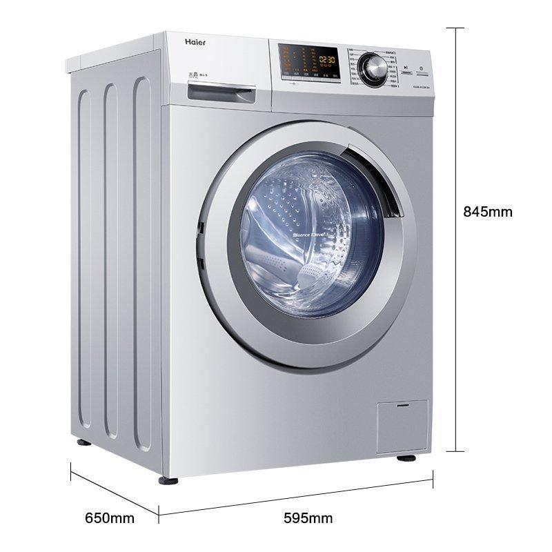 Haier)海尔 XQG80-B12266 SN 8公斤 滚筒洗衣机¥3599