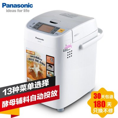 热门货,Panasonic 松下 SD-P104 面包机¥999-100