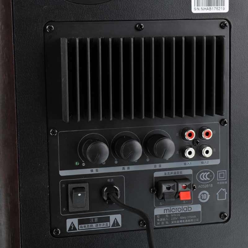microlab 麦博 SoLo2 2.0声道音箱