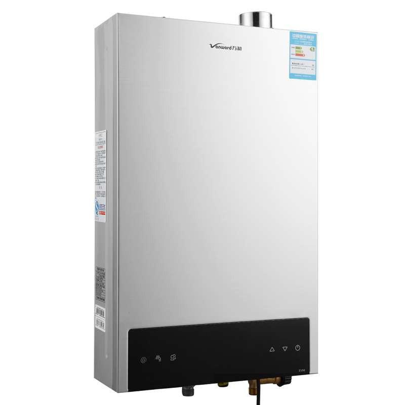 万和燃气热水器jsq20-12ev56【报价