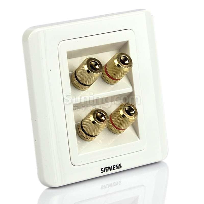 西门子远景雅白色四接线柱音响插座5tg01181cc1