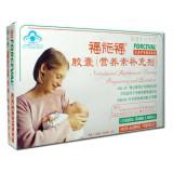 福施福孕妇营养素补充剂软胶囊30粒/盒