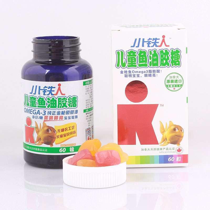 加拿大原产,Iron Kids Gummies Omega 3 小铁人儿童维生素 DHA鱼油软糖 $8.99  改善儿童视力和智力发育