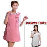 上爱防辐射孕妇装SA1403-XL粉色+银纤维防辐射两用肚兜SA2101