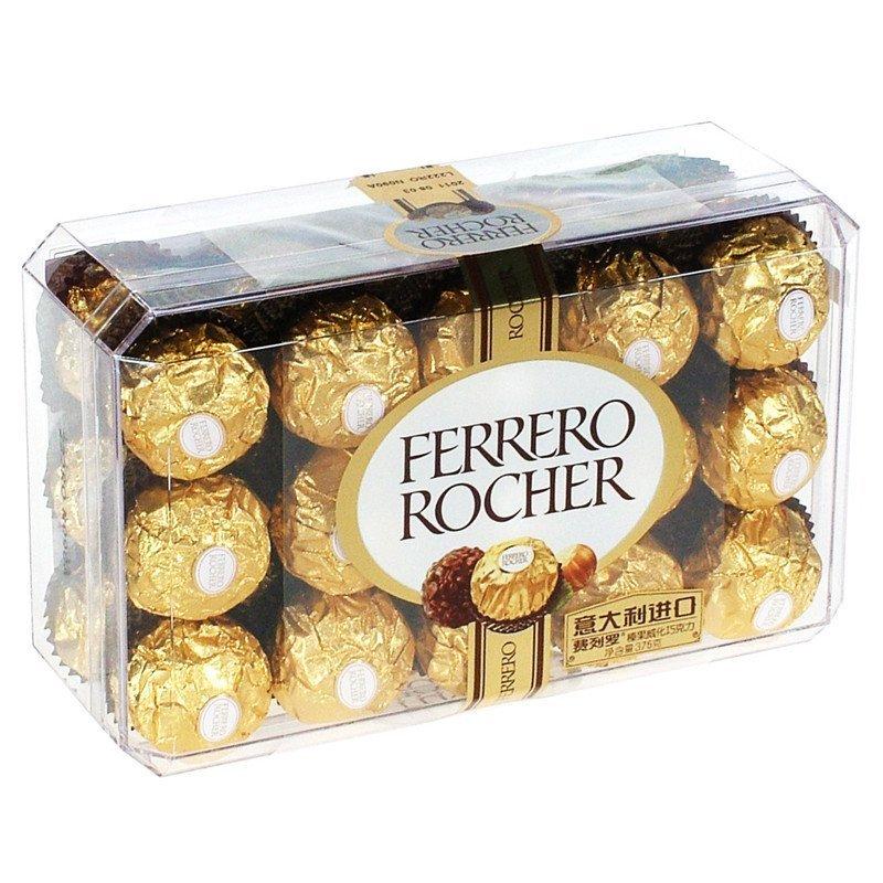 顺丰优选:费列罗FERRERO ROCHER T16榛果威化巧克力 200g *2 ¥98 叠加299-100 单颗约2元