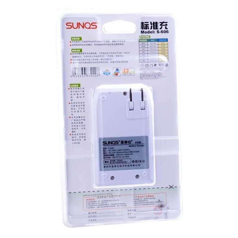 使用说明: 1、此充电器采用开关电源电路,工作电压为100V-240V,可同时充二节5号、7号镍氢、镍镉电池。 2、将电池按正确方向放入充电器,指示灯亮红灯。 3、参照充电时间表达到所对应的充电时间后,即表示充电过程完成。 注意事项: 1、本充电器为电池充电时指示灯亮红灯,充满时不变灯。 2、电池在充电时注意电池不要装反,不可反方向进行充电。 3、本充电器在出厂前经过严格的测试检查,非专业人员切勿拆开,以防漏电。 4、电池在充电过程中,会有轻微的升温,属正常现象。