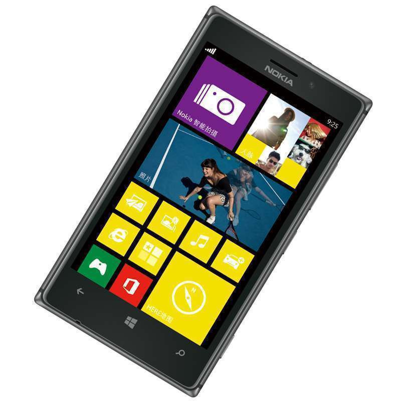 诺基亚手机925(黑色) WCDMA/GSM ¥1899.00