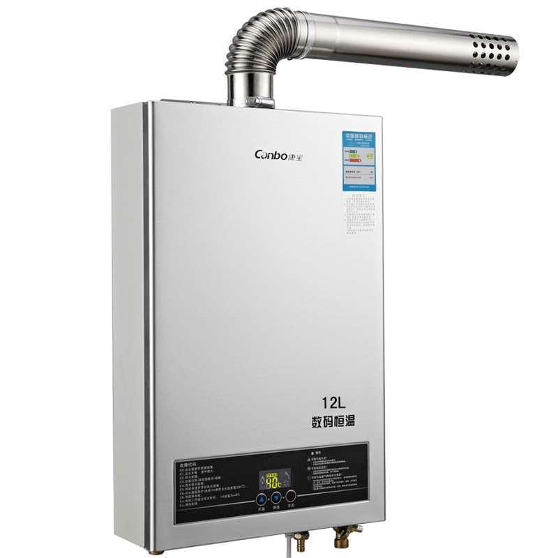 康宝燃气热水器jsq24-e02fx
