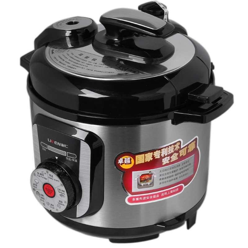 利仁电压力锅dyg-6002(不锈钢)