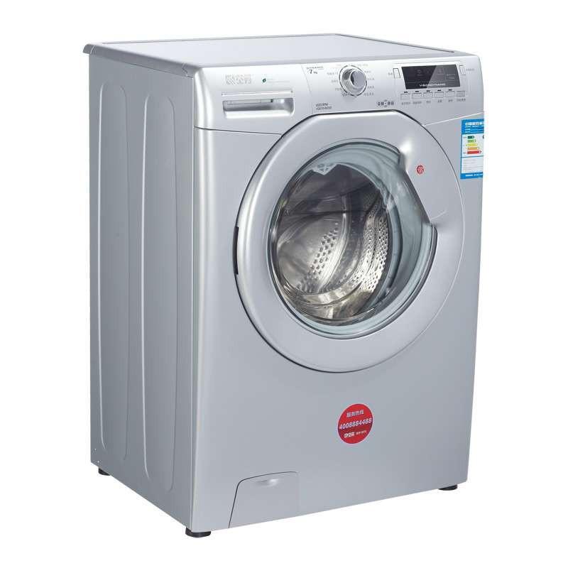 金羚洗衣机xqg70-b12sd【报价