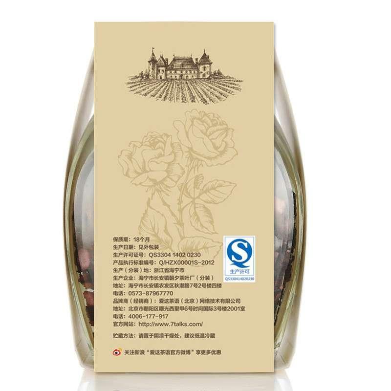爱这茶语 花草茶叶 德国进口花果茶 樱桃甜心 水果茶 果粒茶 花茶 100