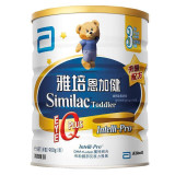 雅培Abbott恩加健幼儿助长配方奶粉3段900g罐装