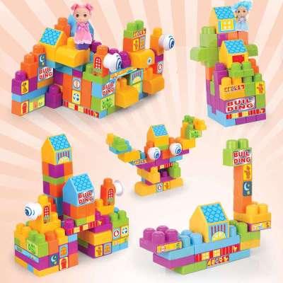 悦臻 聪明魔术棒积木早教益智玩具男女孩4-6岁儿童宝宝早教益智立体   宽800x800高   显示比例:100%