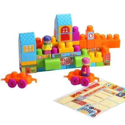爱亲亲 大块积木 乐高式拼装玩具 积木塑料拼插益智玩具儿童 礼盒包装