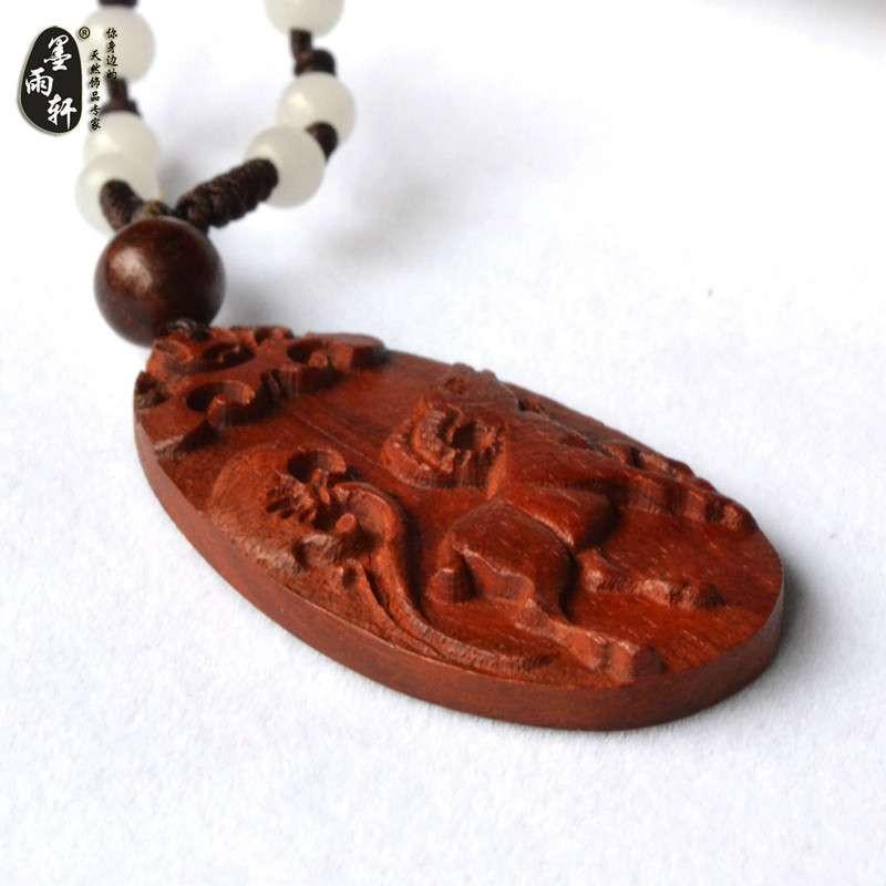 天然印度小叶紫檀木料雕刻十二生肖属相吊坠羊送项链