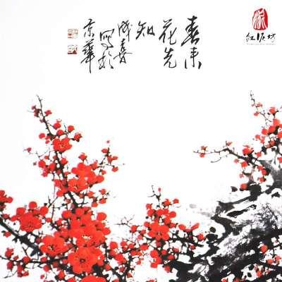 【红泥坊】杨柳青年画 报春图 中国梦 国画特色 印刷海报 求子祈福