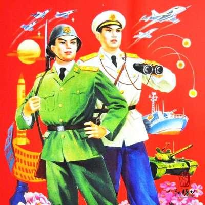 杨柳青年画 保卫祖国 红色记忆 红军海报 衷心为党 建国 爱国 中国梦.