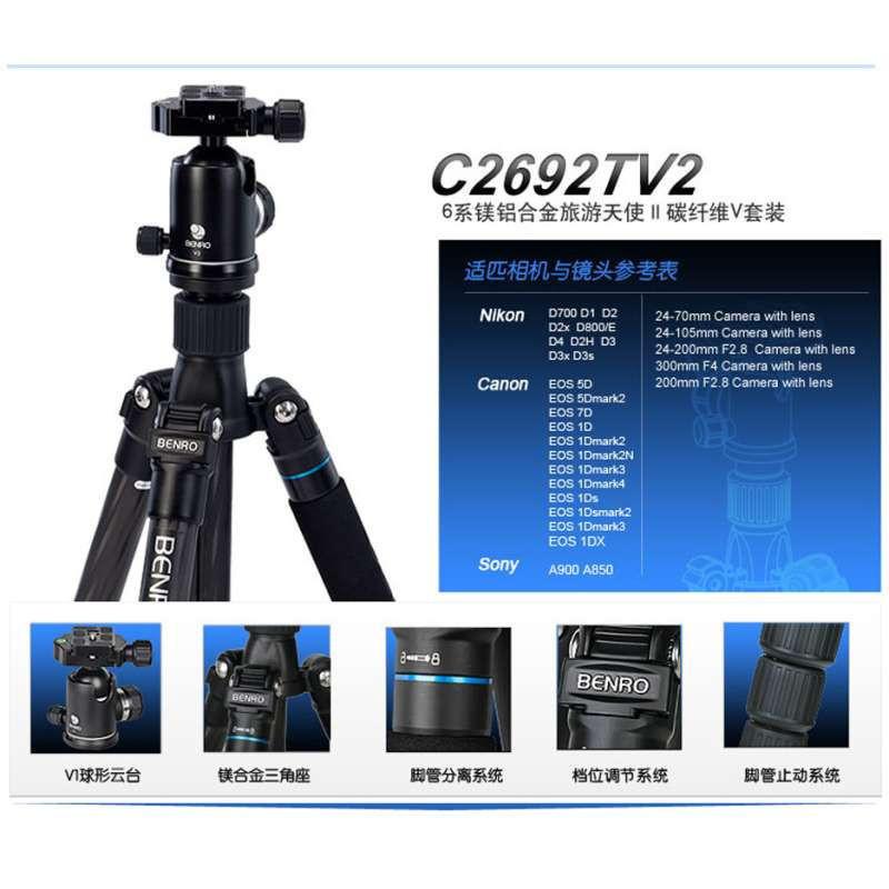 游天使II单反相机8层结构高端碳纤维三脚架套装C2682TV2 三脚架 云