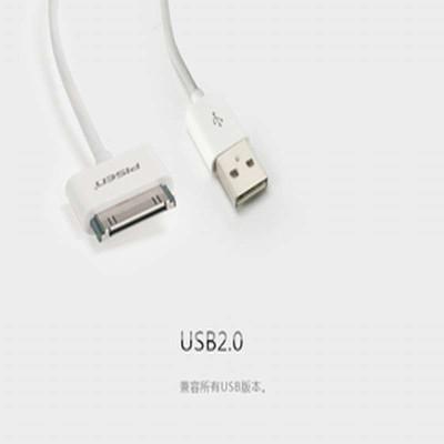 品胜 苹果数据线 iphone4