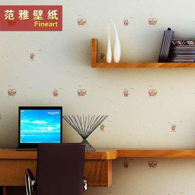 范雅壁纸纯纸壁纸卧室背景墙可爱卡通小熊儿童房墙纸